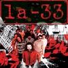 La 33 La Pantera Mambo (Kumbia Beats Dub mix)