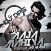 Aaja Mahiya - Fiza (A DPS Remix)