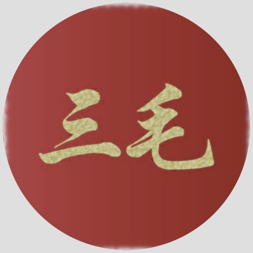 Miké (Euphoric Refix)