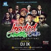 Waploaded january Mix by Classic Dj Ik