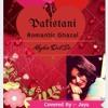 Mujhe Dil Se Na Bhulana I Movie-Aaina I  Mehnaz I Covered By Jaya I