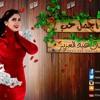 أجمل حب - إيمان عبدالعزيز | Agmal 7ob - Eman Abd Elaziz mp3