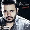 Anas Kareem - Dommini أنس كريم - ضميني 2016 mp3