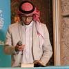 Surat Al Fil - Jibril Wahab