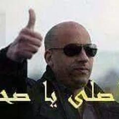 Ba7b El Sha3r El Zero بموت في الشعر الزيرو - YouTube