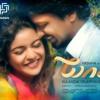 Neee (Official Auido) - Ft. Yuvan Shankar Raja | Yaakkai | Krishna, Swathi | Kulandai Velappan D mp3