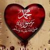 صلى الله على محمد -  نور الدين خورشيد Islamic Arabic Nasheed