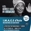I.M.A.G.E d'Asie : Instantanés du Quotidien, exposition photographique et sonore
