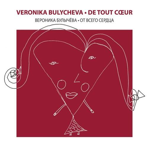 Demo / CD - De Tout Cœur, © 2011