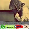 Download شيلة السهر والجوع كلمات فيصل بن راجس اداء منير البقمي Mp3