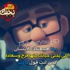 Download محمد رئيس   ماشيه زى الدم فيا.MP3 Mp3