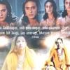Siya Ke Ram Soundtracks 72 - Ram Siya Ram Theme 4