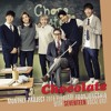Chocolate - Yoon Jong Shin Ft. SEVENTEEN VOCAL UNIT COVER mp3