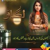 Lagao OST L Hum TV Pakistani Drama Serial Complete Song   YouTube - 1