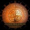 Pelita Hati Album Cover