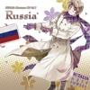 Hetalia- Russia - Having Friends Is Nice...