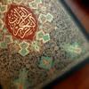 Download مقطع نادر للشيخ محمد رفعت رحمه الله - واستفتحوا وخاب كل جبار عنيد Mp3