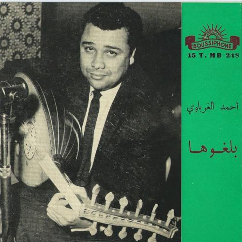 ahmed el gharbaoui