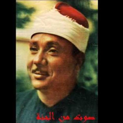 عبد الباسط عبد الصمد ، سورة النـمـل ( نسخة رائعة أبدع فيها الشيخ كل الإبداع ) . HD