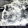 Rage Against The Machine - Know Your Enemy Solo