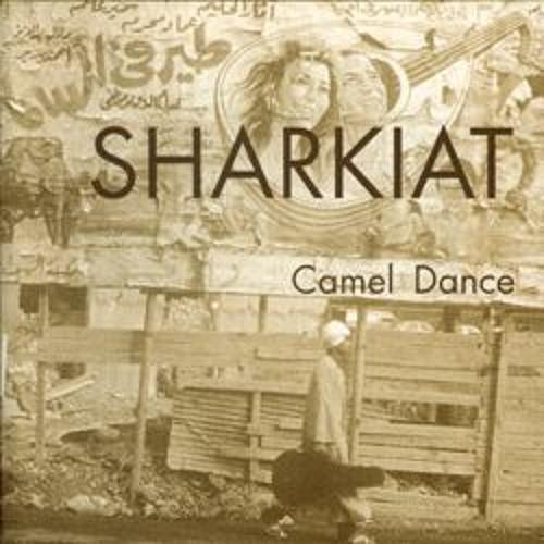 03- جايه من بلد الأهرام (Coming from the Pyramid's Land) - Camel Dance 1991 (Album)