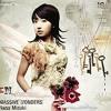 Pray Mizuki Nana Album Cover
