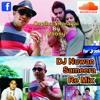 Saptha Swarayai Roony DJ Nuwan Sameera