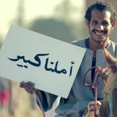حسين الجسمي - بشرة خير (فيديو كليب) | Hussain AlJassmi - Boshret Kheir | 2014