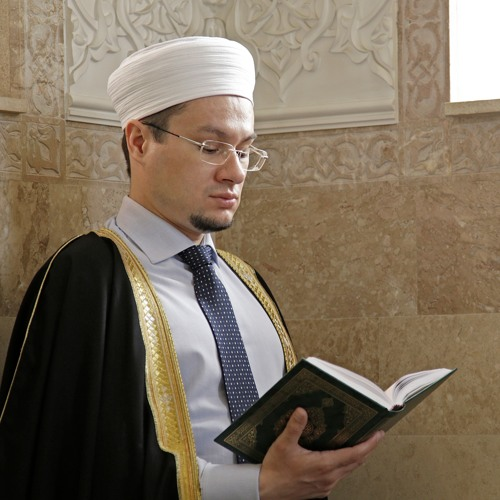 Ислам хазрат Зарипов. Сура аш-Шамс. Толкование 91-й суры Священного Корана