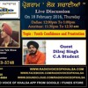 Parminder Singh With Dilraj Singh On Youth Confidence And Frustration.