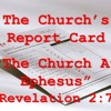 The Church at Ephesus - The Reward: The Tree of Life - Revelation 2:7 (Aug. 19, 2012)
