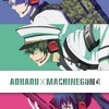 Aoharu X Kikanjuu - Ending 2 FULL