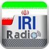 My voice message on World Radio Day broadcast by Radio Tehran