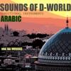 Arabic Instrumental Music