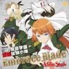 """Taimadou Gakuen 35 OP - """"Embraced Blade"""""""