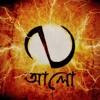 Download Labon Ko Mp3