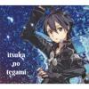 Download LiSA - Itsuka No Tegami (Cover)