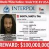 Interpol mp3