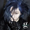 [cover] Gain - Paradise Lost