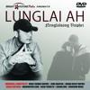 LUNG MITTHAN (Vaiphei Love Song Music Video): MUAN THANG NGAIHTE
