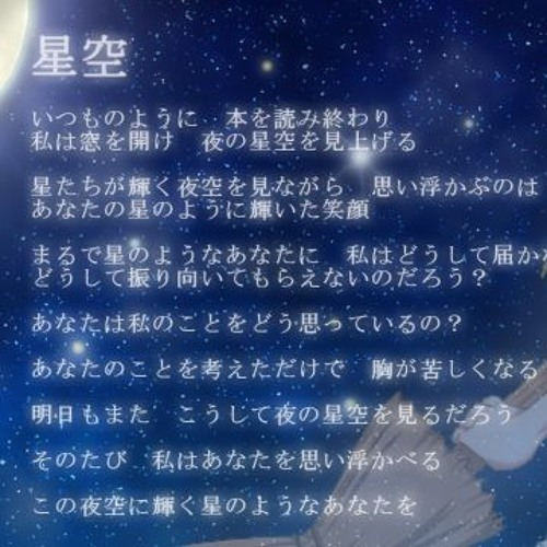 Hoshizora.mrn.ukhc.update