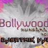 Main Hoon Hero Tera (Soul of Salman Khan) Dub Step Trap Mix By Dj Dinesh And Satwik Vjd