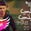 Dj Free-mix feat ihab amir - Mix Nta Li Bditi(iraki bootleg)