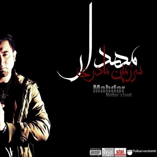 Sarzamin Madari (Album My Mother´s Land)