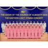 """Enthusiasm Music 