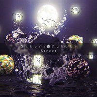 Street - Sakura Fubuki (mmry Remix) Artwork