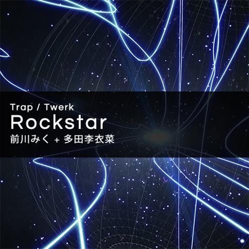 litmus* - Rockstar