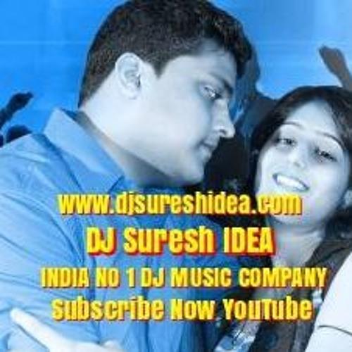 Police Wala DJ SURESH IDEA 09826969724