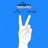 Deen Squad - Salam