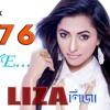 Bivore Hoye By Liza Bangla New Audio Song 2016 HD